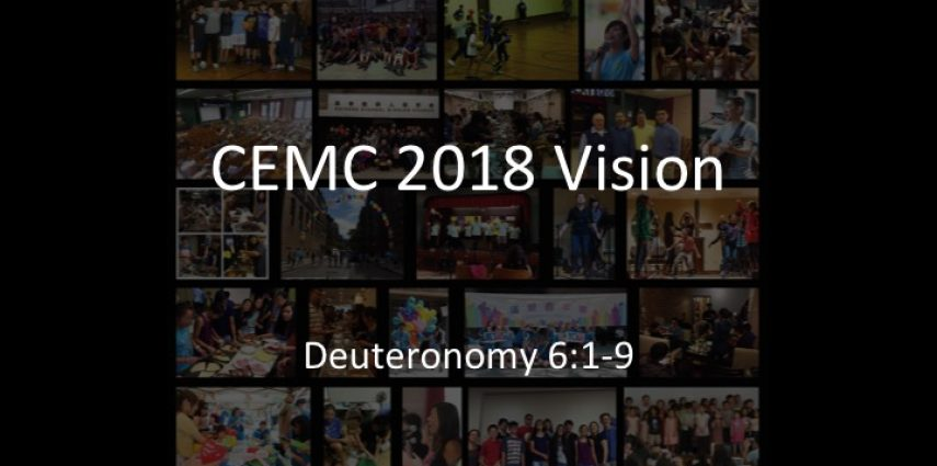Vision Sermons Archives - CEMC-m