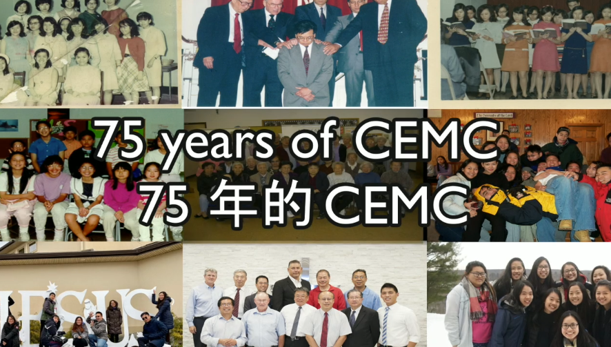 CEMC 75th Anniversary Celebration Service